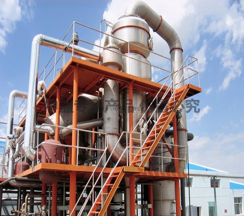 强制外循环真空蒸发器1